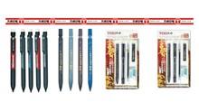 The origin and development of a pencil